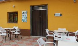 Cafetería El Piti